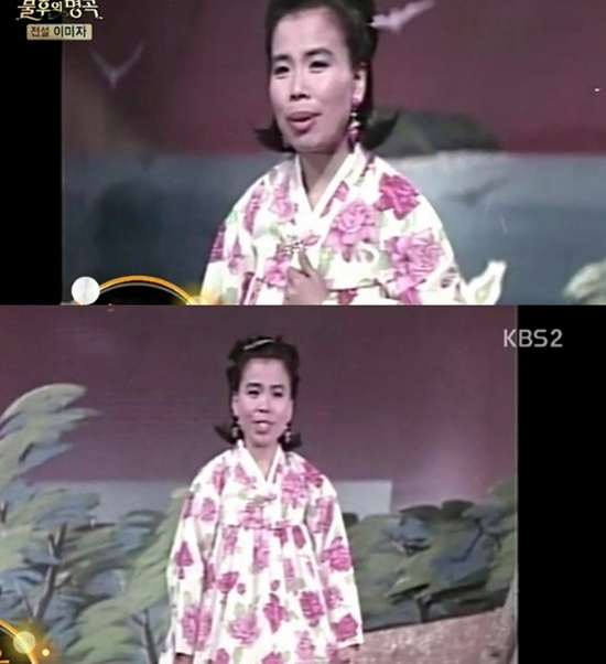 이미자-KBS2 '불후의 명곡' 캡쳐
