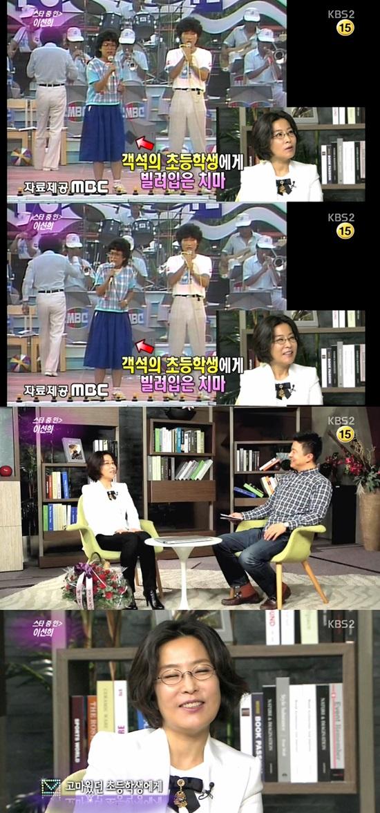 KBS2 방송 캡쳐