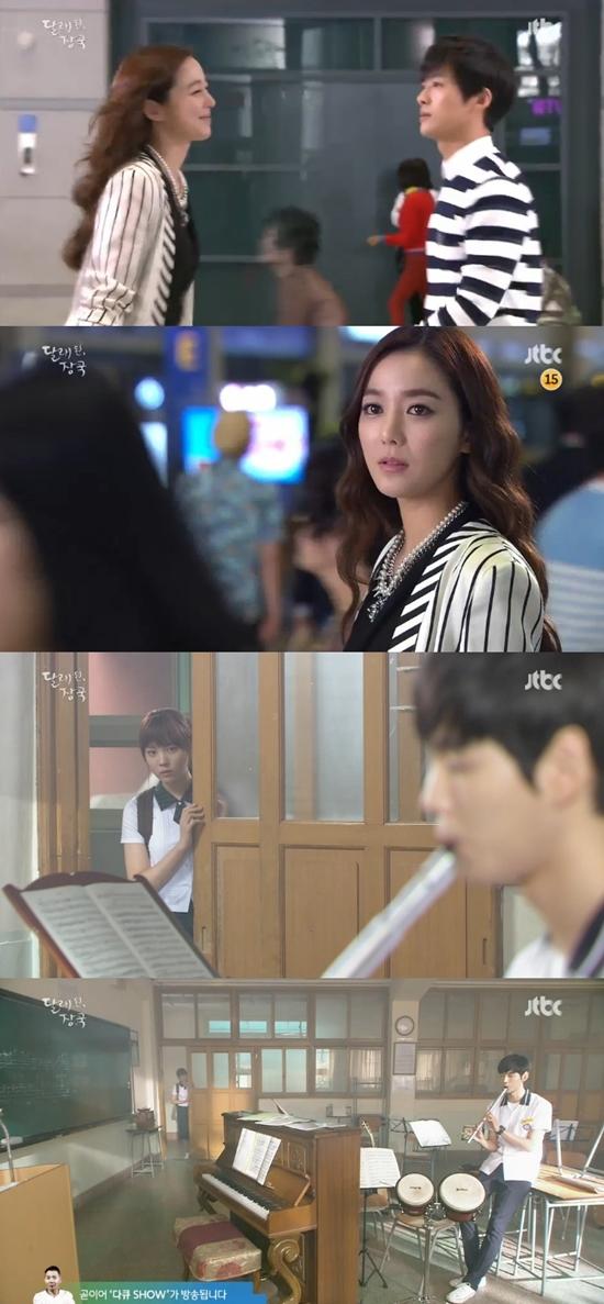 JTBC 주말드라마 '달래 된, 장국: 12년만의 재회' 캡처