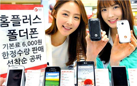 ▲ 23일 홈플러스 킨텍스점에서 모델들이 피처폰을 소개하고 있다.