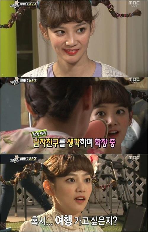 ▲윤승아 방송화면. (출처: MBC 섹션 TV 방송영상 캡처)