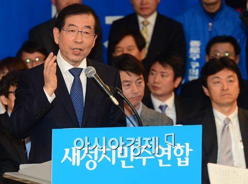 [포토]연설하는 박원순 서울시장
