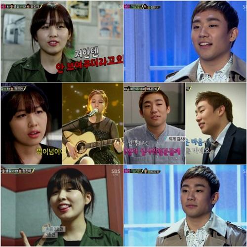 ▲ K팝스타3. (SBS K팝스타3 방송화면)