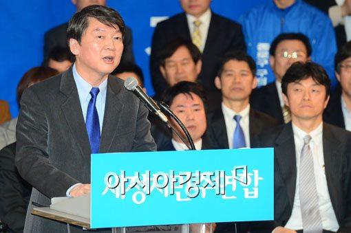 [포토]연설하는 안철수 공동창당준비위원장