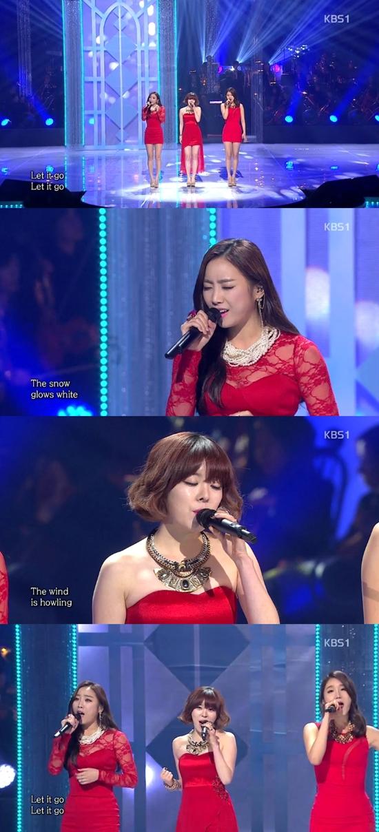 KBS1 '열린 음악회' 러쉬