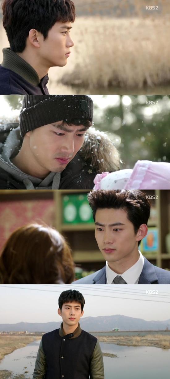 KBS2 주말드라마 '참 좋은 시절' 택연 캡처