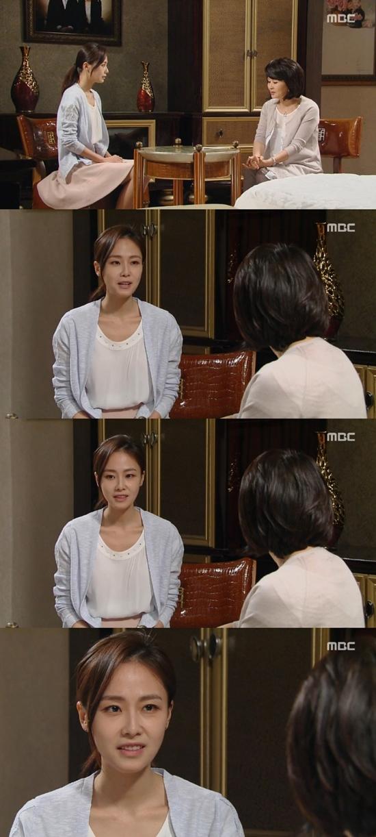 MBC 주말드라마 '사랑해서 남주나' 홍수현