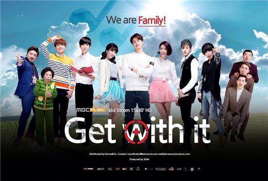 ▲ 시트콤 '멘탈사수'가 24일 첫방송됐다. (출처: MBC 뮤직)