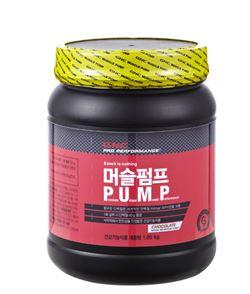 GNC 프리미엄 단백질 보충제 '머슬 펌프'