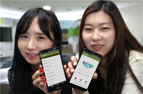 LG유플러스 직원들이 'U+스팸차단'앱을 이용하고 있다. U+스팸차단 앱은 휴대폰 스팸(스미싱)문자 피해를 예방하기 위해 고객이 스마트폰에서 실시간으로 스팸문자를 사전에 차단할 수 있는 스팸 특화 모바일 앱이다.