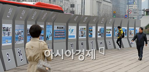[포토]천안함 사진전