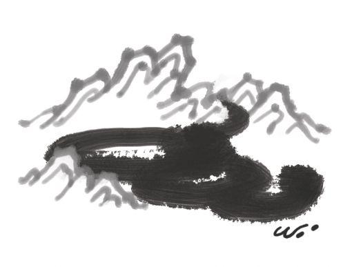 [千日野話]단양 제1경은 '사암풍병'(56)