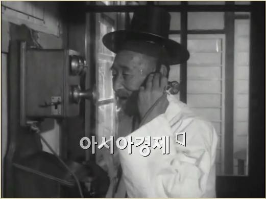 1962년 한 촌로가 전화를 하고 있는 모습. 사진제공=국가기록원