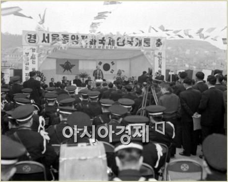1960년 서울 중앙전화국 8국 개통식. 사진제공=국가기록원