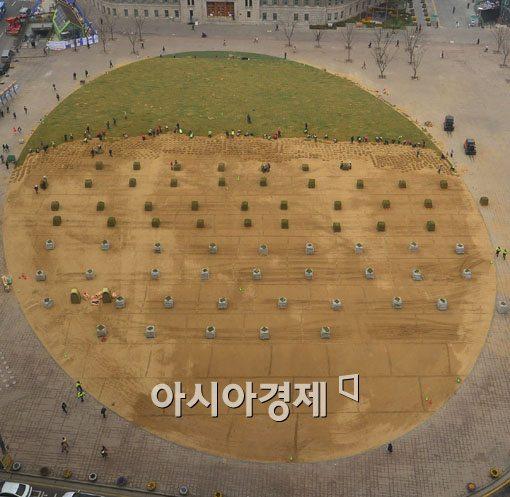 [포토]서울광장은 땅따먹기 놀이중?