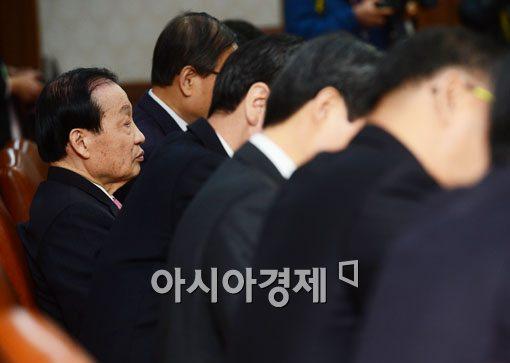 [포토]마지막 국무회의라니
