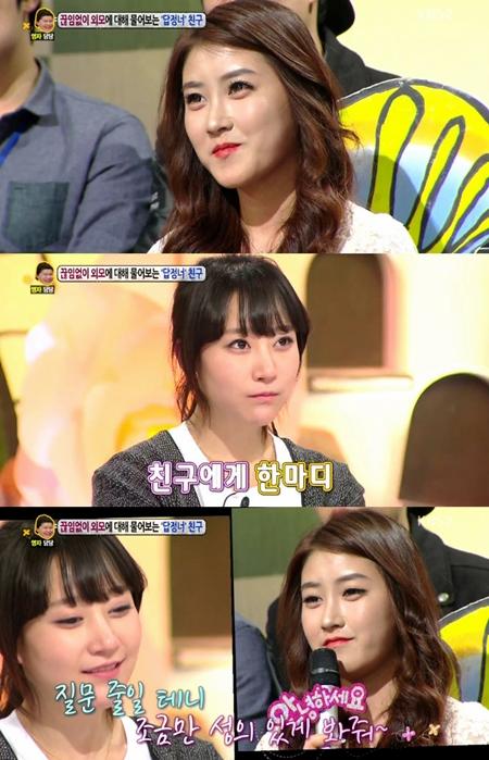 다솜이 답정너의 처지와 자신이 비슷하다며 고백했다.(출처:KBS2 방송캡처)