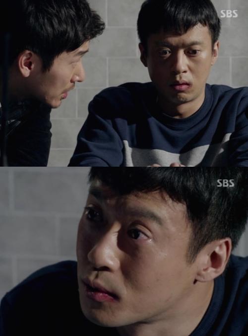▲신의 선물 반전.(출처: SBS '신의 선물' 방송 캡처)