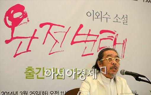 [포토]'완전변태' 출간 기념 기자간담회
