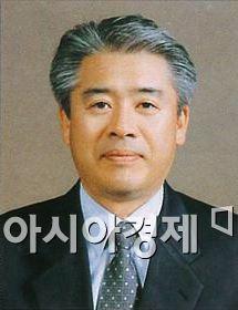전남대 신임 부총장 강태구 교무처장