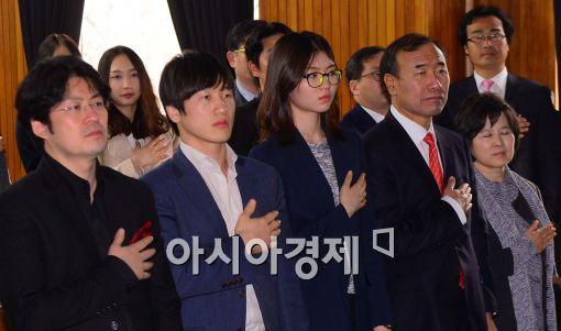 [포토]국민의례하는 참석자들