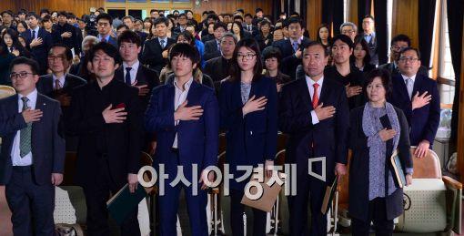 [포토]교육기부단 발대식 개최