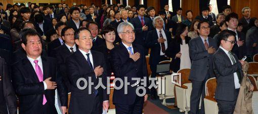 [포토]2014 교육기부단 발대식 개최