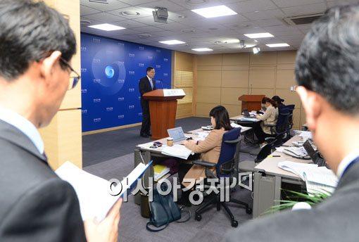 [포토]한국은행, 정확한 통계위해 기준 바꿨다