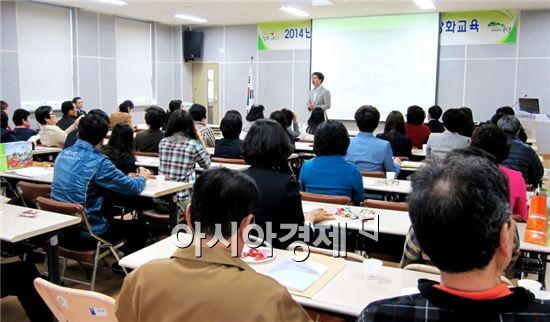 곡성군은 26일 질병정보모니터요원 역량강화를 위해  교육을 실시했다.