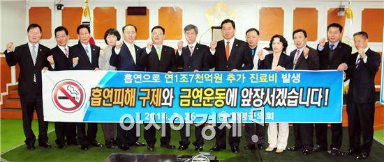 함평군의회가 26일  흡연피해 회복 위한 소송 촉구 결의를 가졌다.
