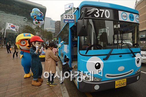 꼬마버스 타요 운행, '대중교통의 날' 이후에도 계속 달린다