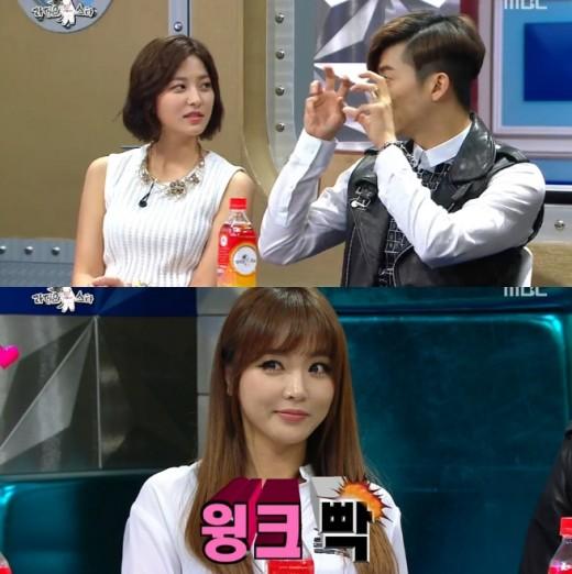▲배우 박세영의 유혹법이 공개됐다. (출처:MBC'라디오스타'방송캡처)