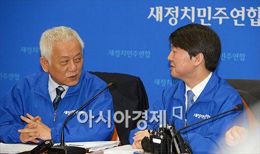 [포토]의견 나누는 김한길·안철수 공동대표