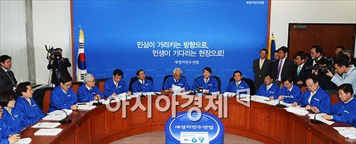 [포토]새정치민주연합 첫 회의