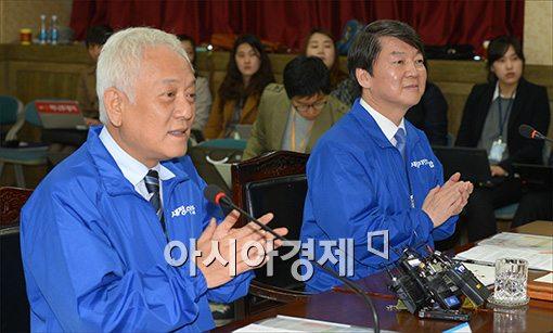 김한길·안철수 새정치민주연합 공동대표