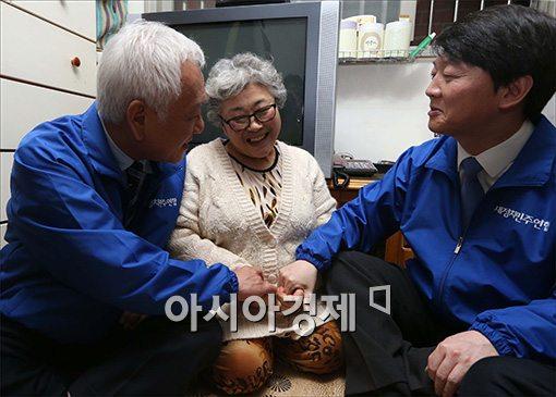 [포토]복지사각지대 찾은 새정치민주연합