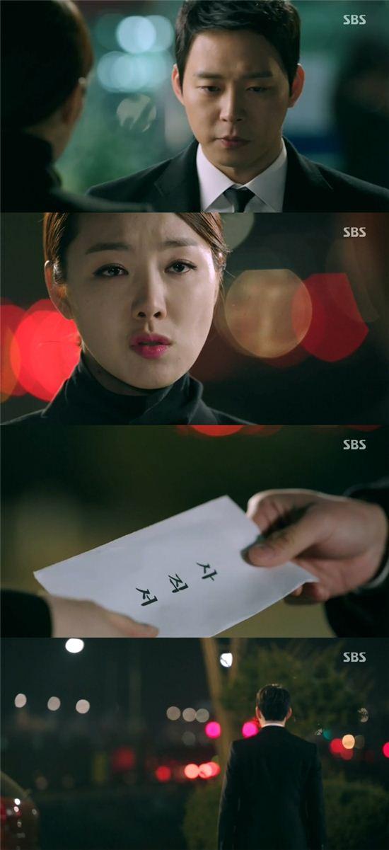 배우 박유천이 결국 경호실에 사직서를 제출했다. / 해당 영상 캡쳐