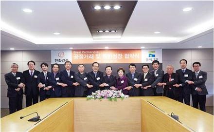 지난달 25일 이근포 한화건설 사장(사진 앞줄 좌측에서 여덟 번째)과 협력사 대표들이 동반성장 협약식 후 기념촬영을 하고 있다.