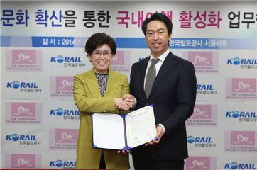 최연혜 코레일 사장(왼쪽)과 김영민 SM엔터테인먼트 대표가 28일 '한류문화 확산을 통한 국내여행 활성화'를 위한 업무협약을 체결하고 기념촬영을 하고 있다.