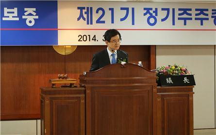 대한주택보증 김선규 사장이 28일 열린 제21기 정기주주총회에서 인사말을 하고 있다.