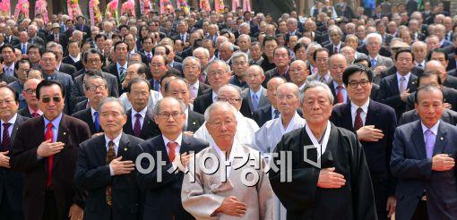 [포토]성균관장 취임식 개최