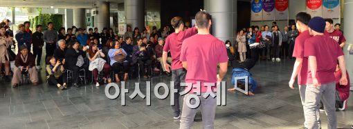 [포토]서울시청에 열린 비보이 댄스