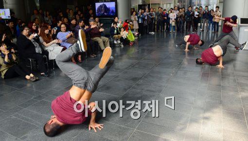 [포토]'신나는 비보이 댄스'