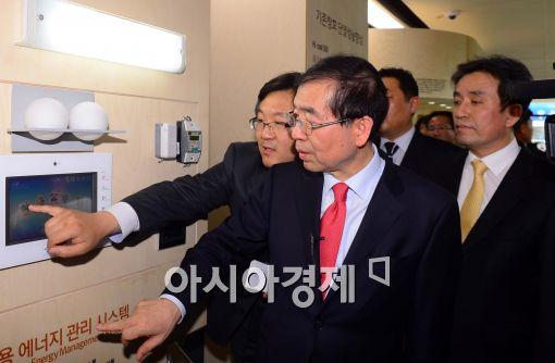 [포토]에코하우스 개관식 참석한 박원순 서울시장