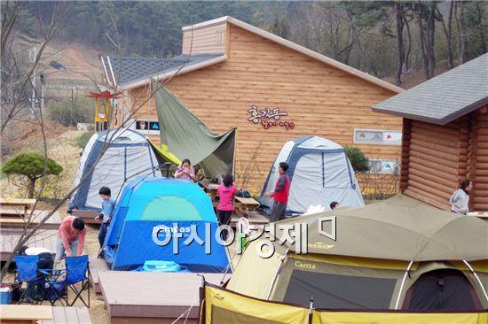 홍길동테마파크 야영장