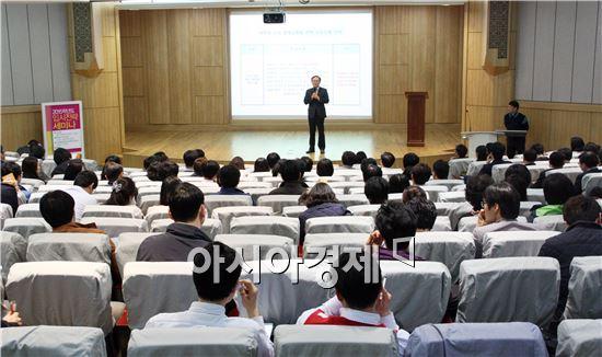 '2015 광주·전남 진학부장 입시전략세미나'가  28일 오후 호남대학교 광산캠퍼스 상하관 소강당에서 열렸다.