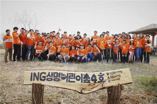 ING생명 임직원과 어린이 등 100여명이 서울 상암동 노을공원에 4000그루의 나무를 심어 'ING생명 어린이 숲 4호'를 조성한 뒤 기념촬영을 하고 있다.