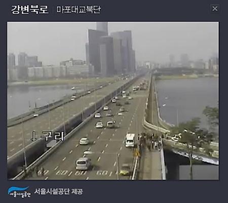어벤져스2 통제 구간인 마포대교 CCTV.(출처:서울시)