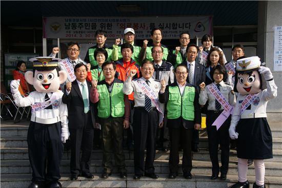 인천 남동경찰서는 30일 인천의료사회봉사회, 한국청소년육성회 남동지회와 함께 지역주민 200여명을 대상으로 의료봉사 활동을 펼쳤다.