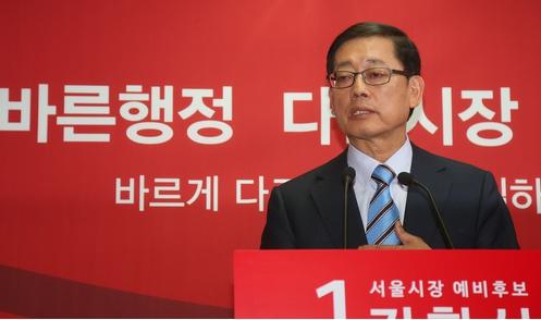 김황식 새누리당 서울시장 예비후보